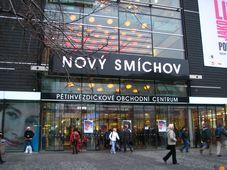 Торговый комплекс Новый Смихов, Фото: Кристина Макова, Чешское радио - Радио Прага