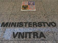 МВД, фото: Правительство Чешской Республики