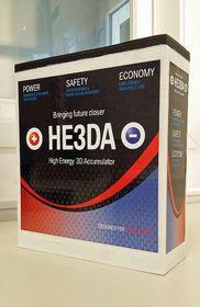 Photo: archive of HE3DA