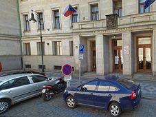 Министерство финансов, фото: Google Maps