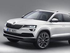 Škoda Karoq, foto: presentación oficial de Škoda Auto