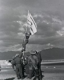 Foto: Archiv des Regierungsamtes Israels, CC BY-SA 3.0