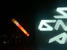 Foto: facebook oficial del festival Signal