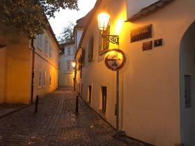 La calle de Řásnovka, foto: Dominika Bernáthová