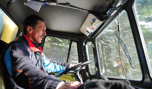 Foto: Arrtem via Foter.com / CC BY-NC-SA