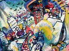 Василий Кандинский: «Красная площадь» (Фото: Национальная галерея)