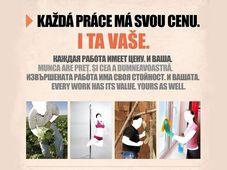 Плакат организации La Strada