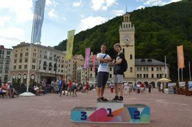 Даниэль Тромбик и Лукаш Фрыч в Сочи, Фото: Анна Калитина