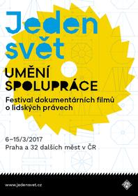 Кинофестиваль «Один мир»