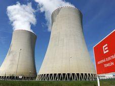 АЭС Темелин, Фото: Филип Яндоурек, Чешское радио