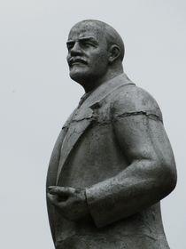 Статуя Ленина, Фото: Открытый источник