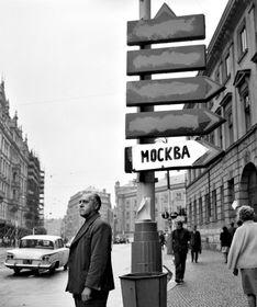 Liberec, 1968, foto: Miroslav Martinovský, Centro Checo de Madrid