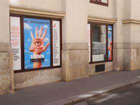 Windows-Galerie des Tschechischen Zentrums Wien (Foto: Archiv des Tschechischen Zentrums Wien)