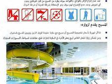 Информационная брошюра г. Теплице на арабском языке, Фото: официальный сайт г. Теплице