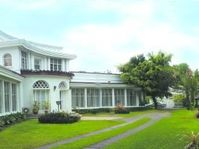L'ambassade du Congo
