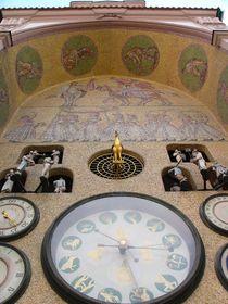 Куранты Карела Сволинского в Оломоуце, Фото: CC BY-SA 2.5