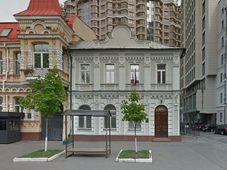 Консульский отдел Посольства ЧР в Киеве, Фото: Google Street View