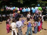 The children in the asylum centre in Pribram