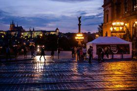 Иллюстративное фото: официальный фейсбук мероприятия «Ночь музеев»