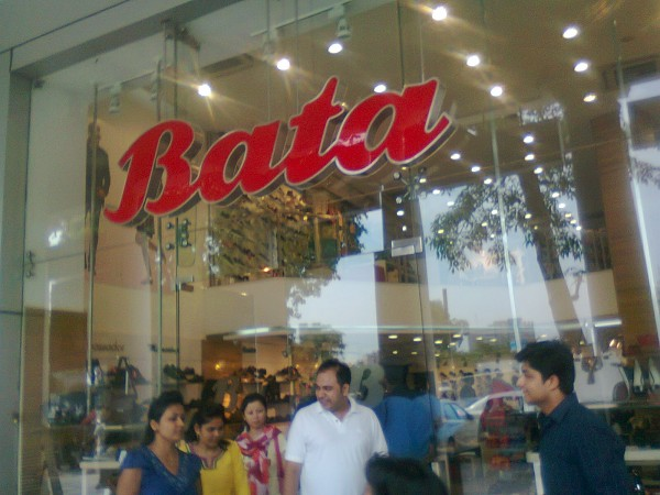"Dipita Chakrabarty – A Bata showroom : ""The World Moves on Your Feet""