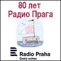 80 лет Радио Прага