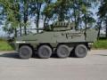 Radpanzer Pandur (Foto: www.army.cz)