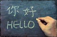Übersetzung - překlad (Foto: download.net.pl - mobile via Foter.com / CC BY-ND)