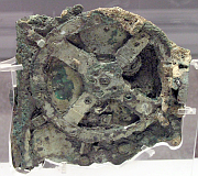 Antikythera mechanism, photo: Marsyas, CC 3.0 license