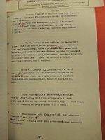 Документы из архива Митрохина (Фото: Churchill Archives Centre / Mitrokhin Estate)