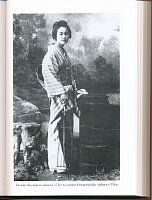Мицуко Аояма в 17 лет, Фото: из книги Mitsuko, издательство Jota