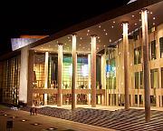 Palace of Arts, photo: en.wikipedia.org