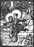 Caricature by Pavel Vošický