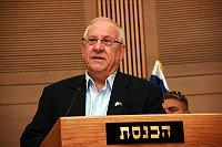 Reuven Rivlin, photo: Itzike, CC BY-SA 3.0
