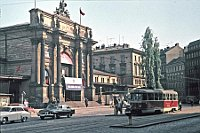 Здание вокзала Прага-Тешнов в 1971 г. (Фото: Олдржих Яновский, архив Музея Праги)