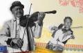 Pozvánka na folklorní hudební večer s cimbálovou muzikou Kubíci (Zdroj: Muzeum romské kultury)