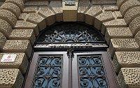 Конституционный суд, Фото: Томаш Адамец, Чешское радио