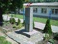 Památník umístěný u hlavní silnice vedle tábora v 60. letech, foto: Petr Slinták, Český rozhlas