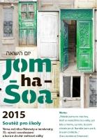 Soutěž k Jom ha-šoa 2015 má téma Návraty a nenávraty (Zdroj: www.terezinstudies.cz)