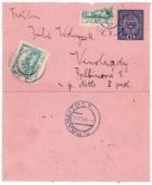 Vnější strana zálepky, foto: Památník národního písemnictví