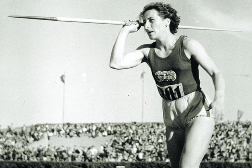 Dana Zátopková, foto: Ivana Roháčková, archiv ASC Dukla
