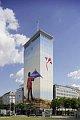"""Wiener Ringturm mit dem Werk """"Sorgenfrei"""" (Foto: Archiv des tschechischen Außenministeriums)"""