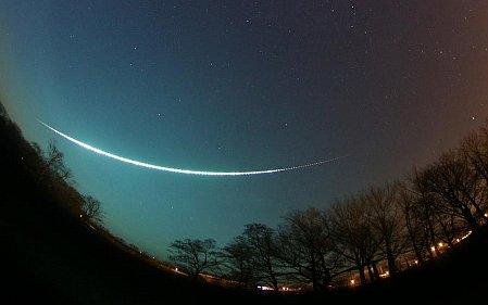 Photo: Institut d'astronomie de l'Académie des sciences de République tchèque