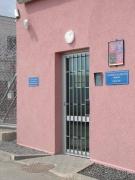 Vězení Oráčov (Foto: www.vscr.cz)