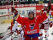 HC Mountfield České Budějovice - Slavia Prag (Foto: ČTK)