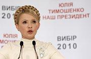 Юлия Тимошенко (Фото: ЧТК)