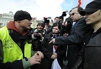 Protestversammlung der Arbeiterpartei (Foto: ČTK)