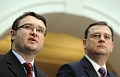 Pavel Drobil (left), Petr Neas, photo: CTK