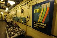 Atom Museum, photo: CTK