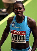 Jamaican athlete Marlene Ottey represents Slovenia at ... Famous Jamaican Athletes