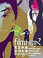 Filmasia